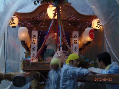 H.24.9.23奥山祭礼