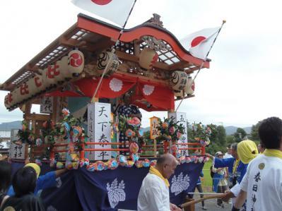 H.24.9.30吉尾祭礼9