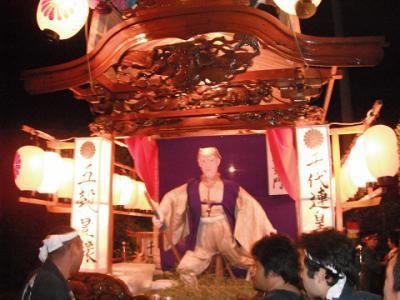 H.24.10.7三芳祭礼8