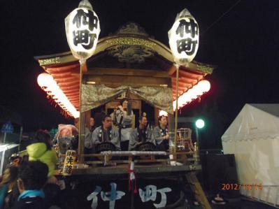 H.24.10.14佐倉の秋祭り13