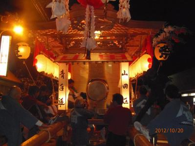 H.24.10.20平群祭礼10