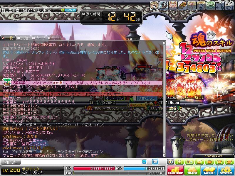 Maple120329_211347.jpg
