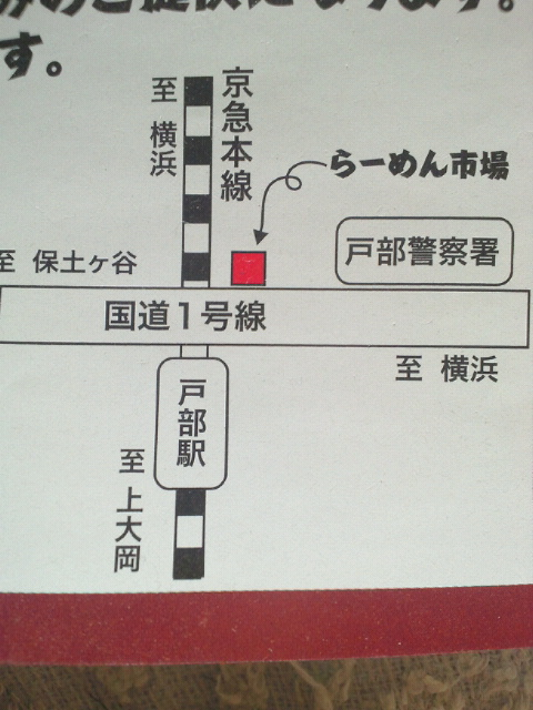 2011110110410000.jpg