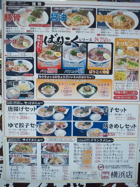 NEC_0002_20111117194837.jpg