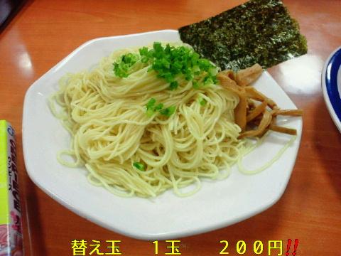 NEC_0011_20111117231615.jpg