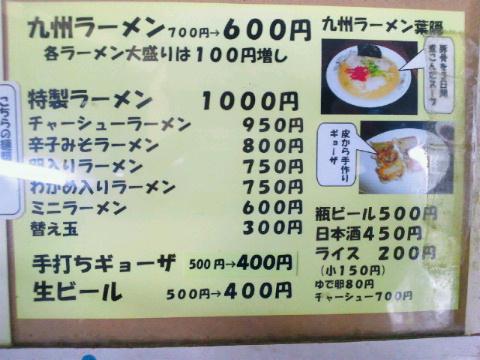 NEC_0014_20111119125443.jpg