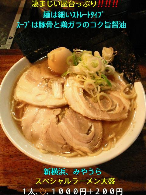 NEC_0030_20111119003805.jpg