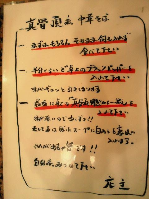 NEC_0040_20111121015043.jpg