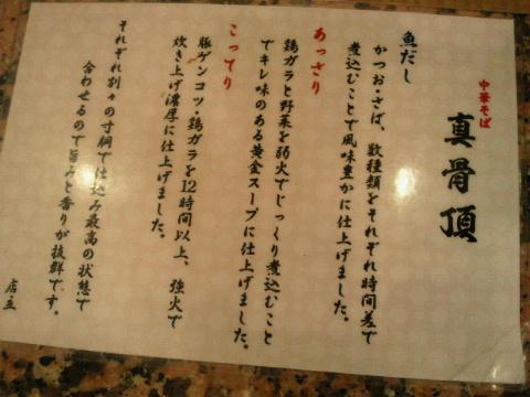 NEC_0047_20111121014711.jpg