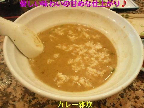 NEC_0050_20111121014712.jpg