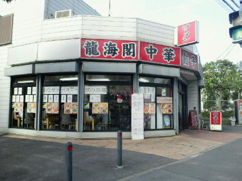 NEC_0112_20111127235401.jpg