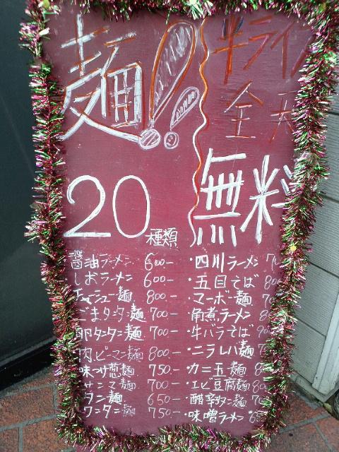 NEC_0113_20111127235108.jpg