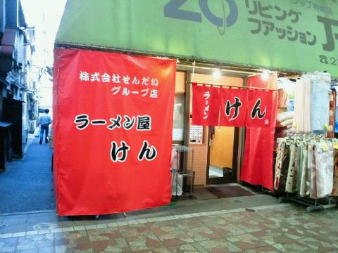 NEC_0121_20111128123745.jpg