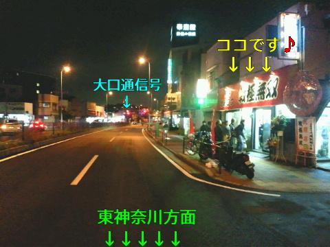 NEC_0165_20111203195932.jpg