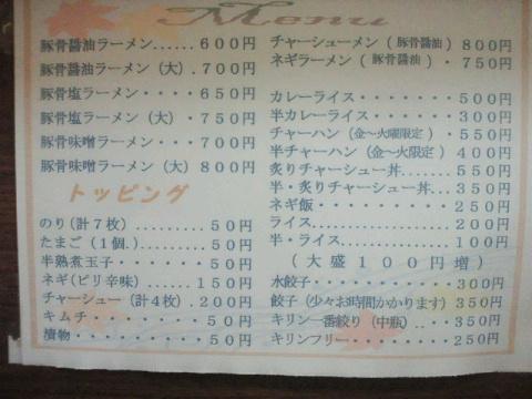 NEC_0174_20111204235944.jpg
