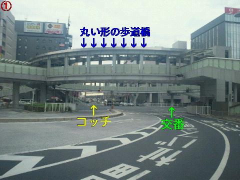NEC_0204_20111207151844.jpg