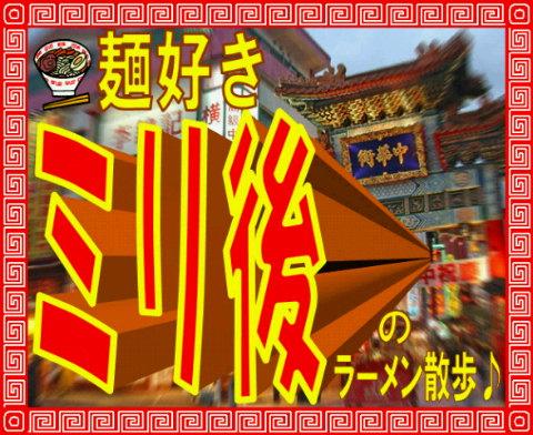 NEC_0235_20111211230649.jpg