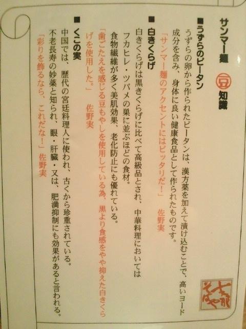 NEC_0246_20111213175700.jpg
