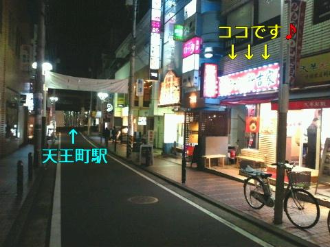 NEC_0276_20111216125843.jpg