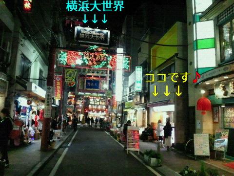 NEC_0317_20111219195005.jpg