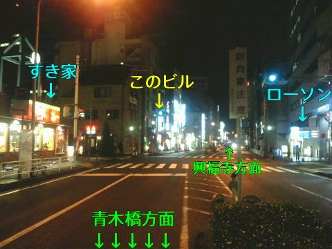 NEC_0365_20111223232822.jpg