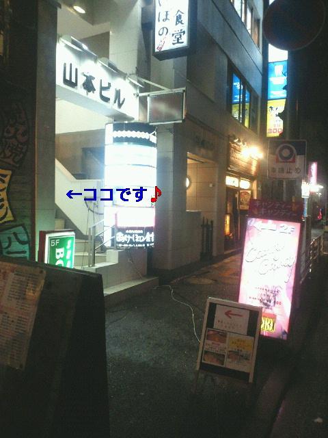 NEC_0367_20111223232458.jpg
