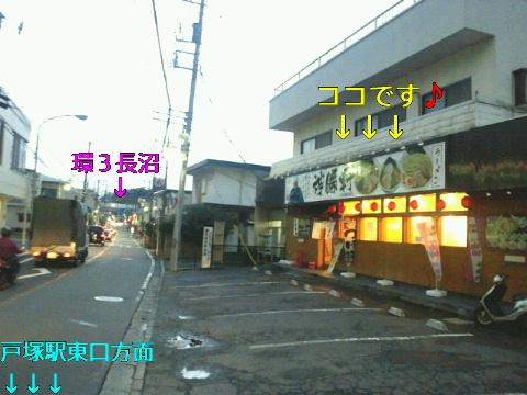NEC_0409_20110922224003.jpg