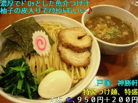 NEC_0410_20110922235222.jpg