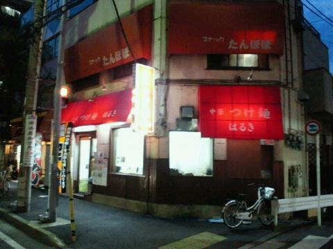 NEC_0419_20110924234951.jpg