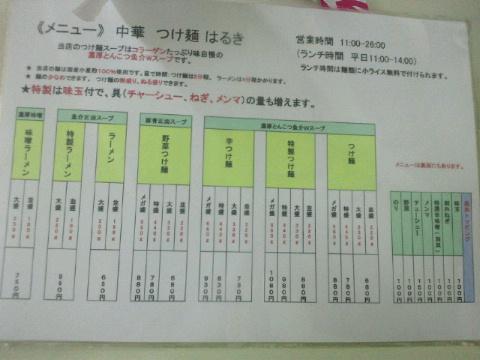 NEC_0423_20110924234950.jpg