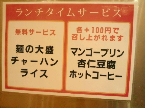 NEC_0426_20111228124746.jpg