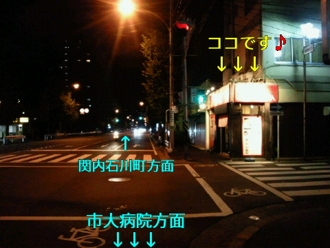 NEC_0429_20110927234826.jpg