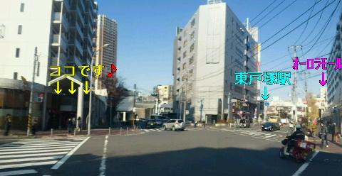 NEC_0429_20111229164500.jpg