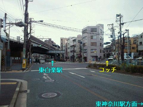 NEC_0439_20111231005315.jpg