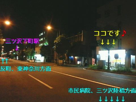 NEC_0446_20110929233326.jpg