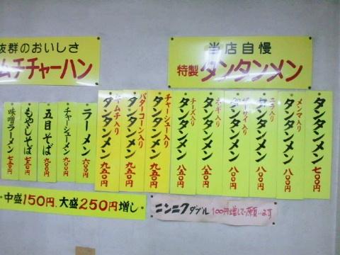 NEC_0452_20110929233143.jpg