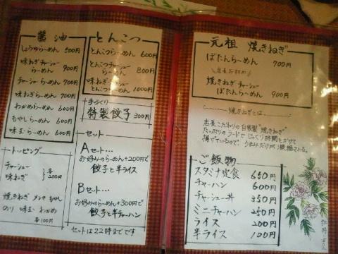 NEC_0470_20120102234642.jpg