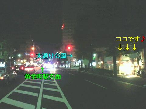 NEC_0474_20111002091234.jpg