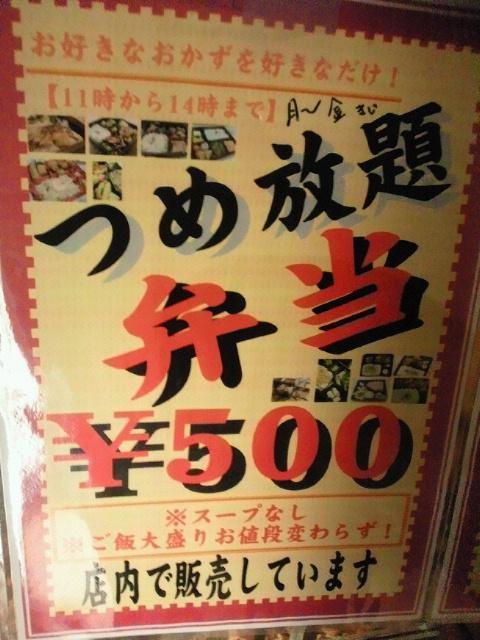 NEC_0482_20111002091109.jpg