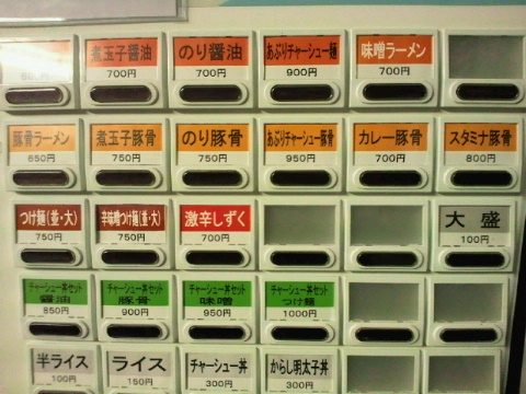 NEC_0488_20120104223530.jpg