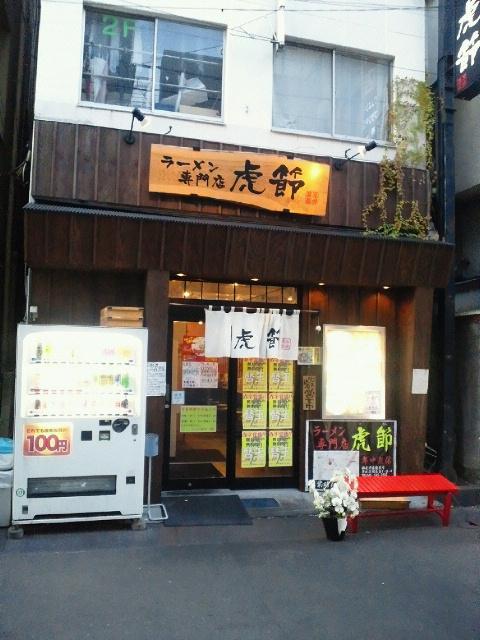 NEC_0497_20120105234103.jpg