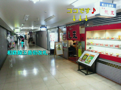 NEC_0500_20111005003420.jpg