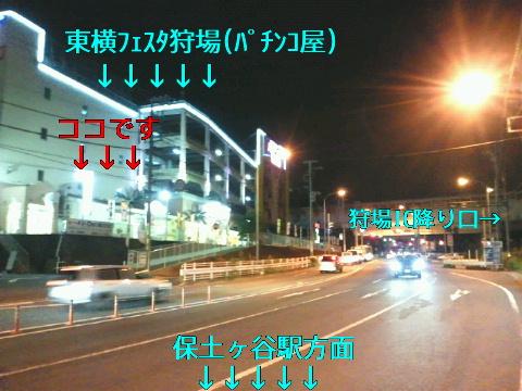 NEC_0513_20111006025814.jpg