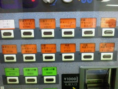 NEC_0515_20111006025700.jpg