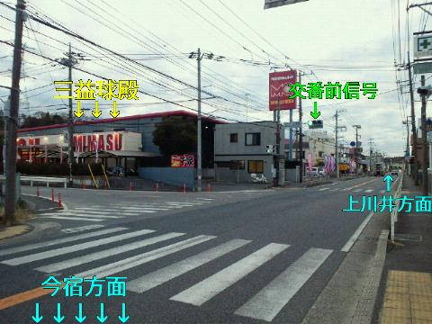 NEC_0523_20120109001539.jpg