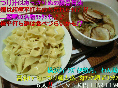 NEC_0525_20111006230749.jpg