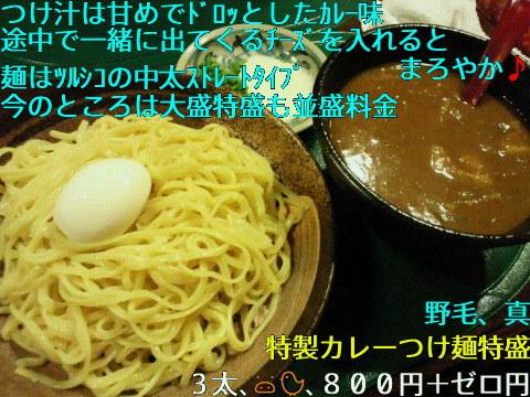 NEC_0530_20111008000647.jpg