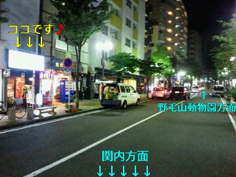 NEC_0532_20111008000341.jpg