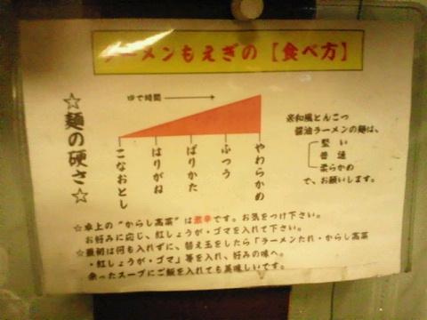 NEC_0538_20120109221859.jpg
