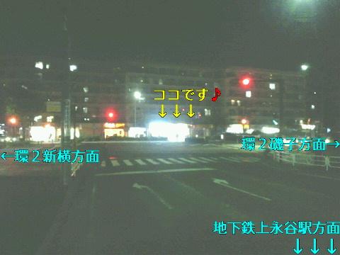 NEC_0540_20111008232327.jpg